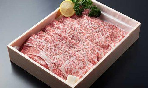 ふるさと納税の返礼品の牛肉