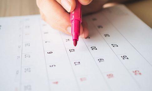 カレンダーを確認する手