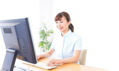 パソコンで求人を検索す