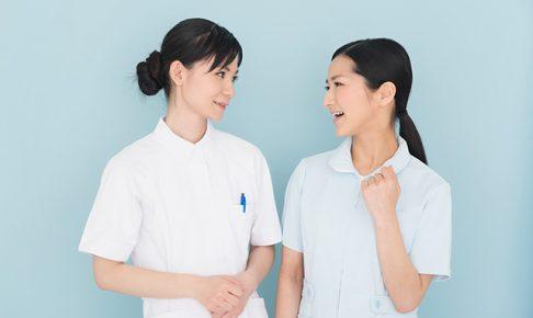 看護師の二人