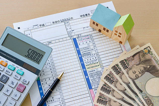 税金の計算と紙幣